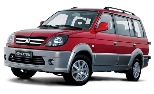 ADVENTURE | Mitsubishi Pricing in Philippines