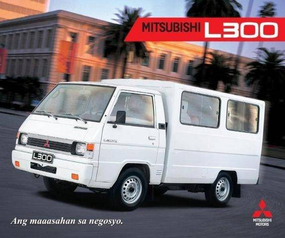 L300 | Mitsubishi Pricing in Philippines